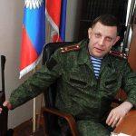 Asesinan a Alexander Zakharchenko, líder de la República Popular de Donestk.