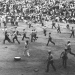 Terrorismo de estado e impunidad. 1978. Las Fuerzas de seguridad del Estado.
