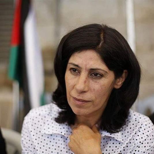 Jalida Jarrar
